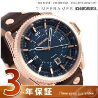 3年保証キャンペーン ディーゼル ロールケージ 46mm クオーツ メンズ 腕時計 DZ1746 D...