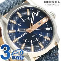 3年保証キャンペーン ディーゼル アームバー 44mm クオーツ メンズ 腕時計 DZ1769 DI...