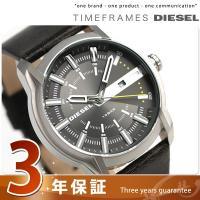 3年保証キャンペーン ディーゼル アームバー クオーツ メンズ 腕時計 DZ1782 DIESEL ...