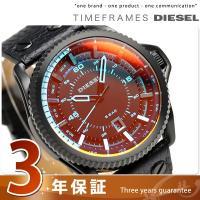 ディーゼル ロールケージ 46mm クオーツ メンズ 腕時計 DZ1793 DIESEL ROLLC...