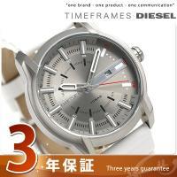 3年保証キャンペーン ディーゼル アームバー 44mm クオーツ メンズ 腕時計 DZ1811 DI...