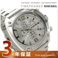ディーゼル DIESEL 腕時計 DZ4203 ディーゼル/DIESEL ディーゼル DIESEL ...