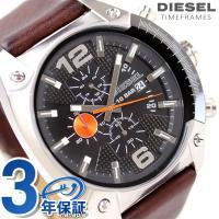 DIESEL ディーゼル 時計 DIESEL 腕時計 クロノグラフ レザーベルト ブラック DZ42...