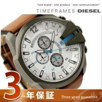 ディーゼル 腕時計 メンズ クロノグラフ ホワイト×ブラウン レザーベルト DIESEL DZ428...
