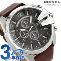 ディーゼル 腕時計 メンズ クロノグラフ ガンメタル×ブラウン レザーベルト DIESEL DZ42...