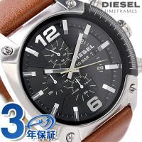 ディーゼル 腕時計 オーバーフロー クロノグラフ メンズ ブラック×ブラウン レザーベルト DIES...