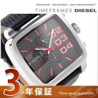 ディーゼル 腕時計 ダブル ダウン スクエア クロノグラフ メンズ グレー×ブラック レザーベルト ...