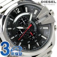 ディーゼル 腕時計 クロノグラフ メンズ ブラック DIESEL DZ4308 ディーゼルは若い世代...