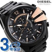 3年保証キャンペーン ディーゼル メガチーフ クオーツ メンズ DZ4309 腕時計 DIESEL ...