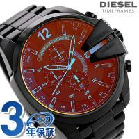 3年保証キャンペーン ディーゼル メガチーフ クロノグラフ メンズ 腕時計 DZ4318 DIESE...