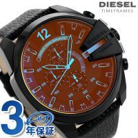 3年保証キャンペーン ディーゼル メガ チーフ クロノグラフ メンズ 腕時計 DZ4323 DIES...