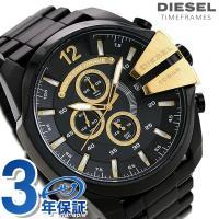 ディーゼル メガ チーフ メンズ 腕時計 DZ4338 DIESEL MEGA CHIEF クオーツ...