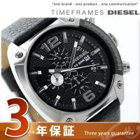 ディーゼル オーバーフロー クオーツ クロノグラフ メンズ 腕時計 アナログ DZ4341 DIES...