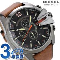 ディーゼル メガ チーフ クロノグラフ メンズ 腕時計 クオーツ DZ4343 DIESEL MEG...