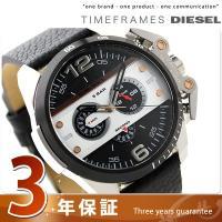 ディーゼル アイアンサイド クロノグラフ メンズ 腕時計 アナログ DZ4361 DIESEL IR...