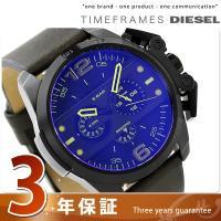 ディーゼル アイアンサイド クロノグラフ メンズ 腕時計 アナログ DZ4364 DIESEL IR...
