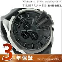 ディーゼル メガチーフ クロノグラフ メンズ 腕時計 DZ4378 DIESEL MEGA CHIE...