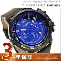 3年保証キャンペーン   ディーゼル デッドアイ 55mm クロノグラフ クオーツ メンズ 腕時計 ...