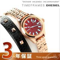 ディーゼル クレイ クレイ レディース 腕時計 アナログ DZ5448 DIESEL KRAY KR...