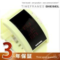 ディーゼル 時計 DIESEL 腕時計 デジタル ラバーベルト 蛍光グリーン DZ7165 ディーゼ...