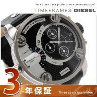 3年保証キャンペーン ディーゼル DIESEL 時計 メンズ クロノグラフ ブラック レザーベルト ...