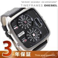 ディーゼル ハル クオーツ メンズ 腕時計 DZ7302 DIESEL HAL ブラック レザーベル...
