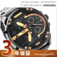ディーゼル メンズ 腕時計 クロノグラフ ミスター ダディ 2.0 DZ7312 DIESEL MR...