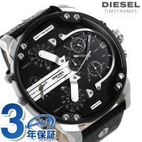 ディーゼル メンズ 腕時計 クロノグラフ ミスター ダディ 2.0 DZ7313 DIESEL MR...