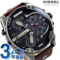 ディーゼル メンズ 腕時計 クロノグラフ ミスター ダディ 2.0 DZ7314 DIESEL MR...