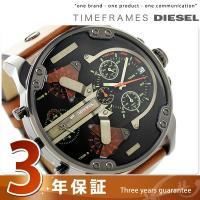 ディーゼル ミスター ダディ 2.0 クロノグラフ メンズ 腕時計 DZ7332 DIESEL MR...
