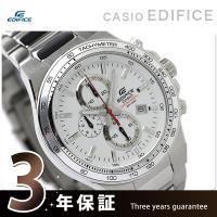 7年保証キャンペーン カシオ エディフィス 腕時計 クロノグラフ ホワイト CASIO EDIFIC...
