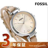 フォッシル ジョージア クオーツ レディース 腕時計 ES2830 FOSSIL GEORGIA ア...