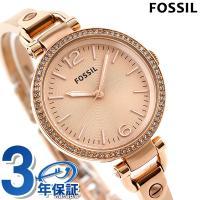 3年保証キャンペーン フォッシル ジョージア レディース 腕時計 ES3226 FOSSIL GEO...