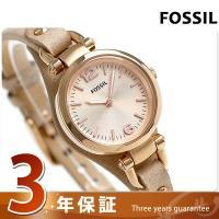 3年保証キャンペーン フォッシル ジョージア ミニ クオーツ レディース 腕時計 ES3262 FO...