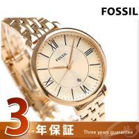 3年保証キャンペーン フォッシル ジャクリーン クオーツ レディース 腕時計 ES3435 FOSS...