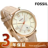 3年保証キャンペーン フォッシル ジャクリーン クオーツ レディース 腕時計 ES3487 FOSS...