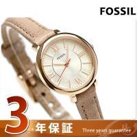 3年保証キャンペーン フォッシル ジャクリーン ミニ クオーツ レディース 腕時計 ES3802 F...