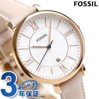 フォッシル ジャクリーン クオーツ レディース 腕時計 ES3988 FOSSIL JACQUELI...