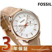 3年保証キャンペーン フォッシル テイラー クオーツ レディース 腕時計 ES4007 FOSSIL...