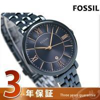 3年保証キャンペーン フォッシル ジャクリーン 36mm クオーツ レディース 腕時計 ES4094...