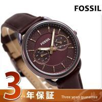 3年保証キャンペーン フォッシル テイラー クオーツ レディース 腕時計 ES4121 FOSSIL...