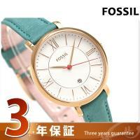 3年保証キャンペーン フォッシル ジャクリーン 36mm クオーツ レディース 腕時計 ES4149...
