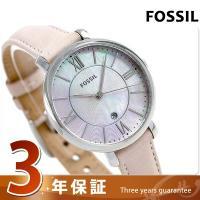 3年保証キャンペーン フォッシル ジャクリーン 36mm クオーツ レディース 腕時計 ES4151...