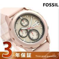フォッシル モダン パースーツ クロノグラフ クオーツ レディース 腕時計 ES4172 FOSSI...