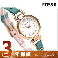 フォッシル ジョージア ミニ 26mm クオーツ レディース 腕時計 ES4176 FOSSIL G...