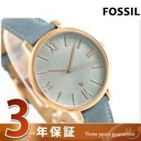 3年保証キャンペーン フォッシル ジャクリーン 36mm クオーツ レディース 腕時計 ES4273...