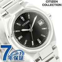 正規品 7年保証キャンペーン 送料無料 シチズン ソーラー 腕時計 ペアウォッチ レディース CIT...