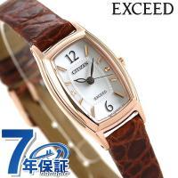 7年保証キャンペーン シチズン エクシード エコ・ドライブ レディース 腕時計 CITIZEN EX...