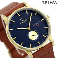 トリワ ファルケン ラック 38mm ユニセックス 腕時計 FAST104-CL010217 TRI...