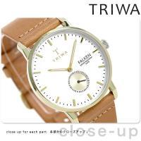 トリワ ファルケン バーチ 38mm ユニセックス 腕時計 FAST105-CL010617 TRI...